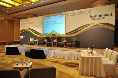 Al Faisaliah Hotel Riyadh Conference